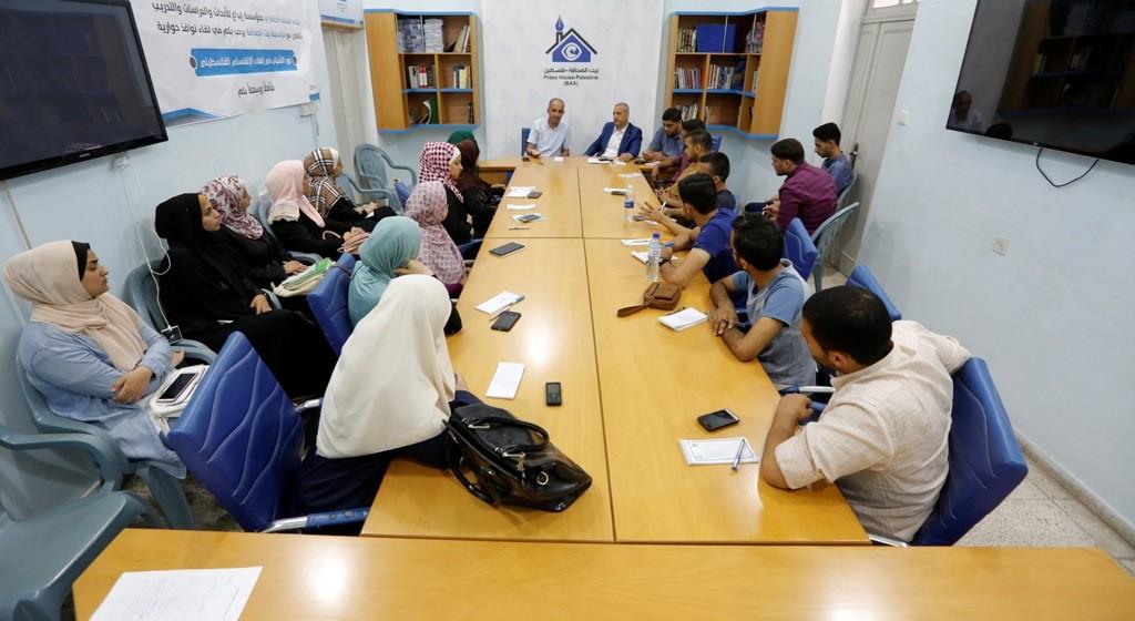 لقاء حول دور الشباب في إنهاء الانقسام