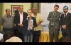 التقرير الاذاعي الفائز بجائزة بيت الصحافة للصحفي محمد داوود للعام 2016