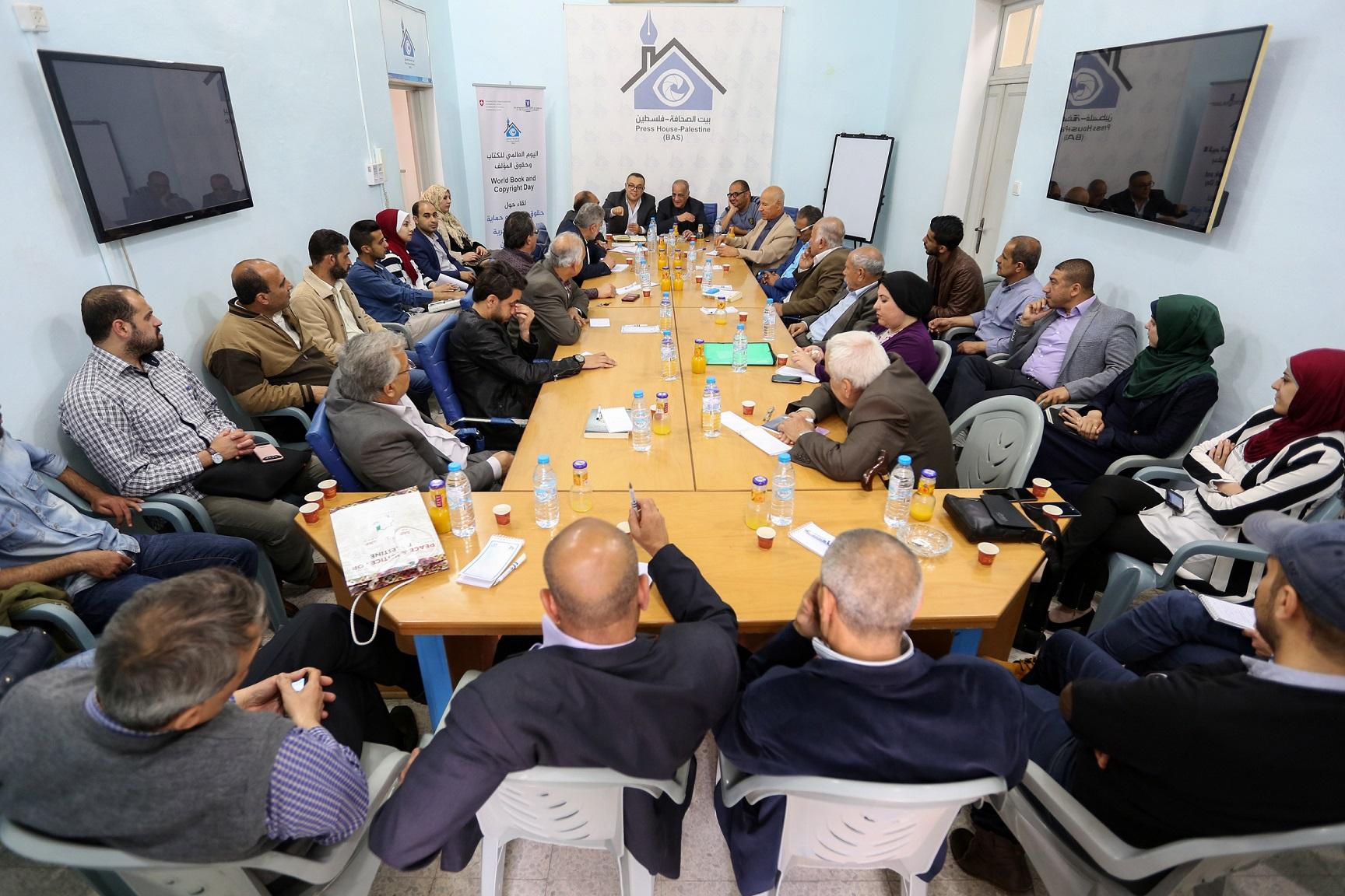 بالصور.. كُتّاب غزة يحتفلون باليوم العالمي للكتاب وحقوق المؤلف في بيت الصحافة