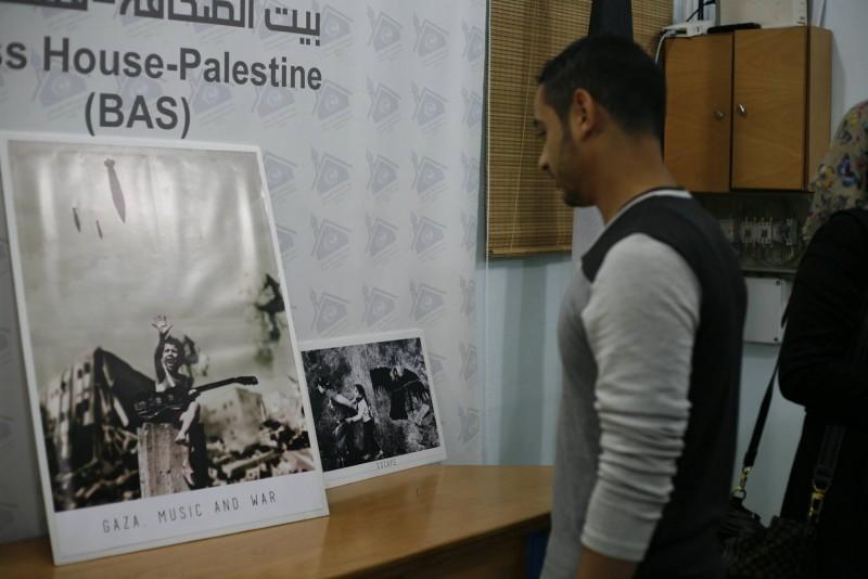 بيت الصحافة تستضيف معرض