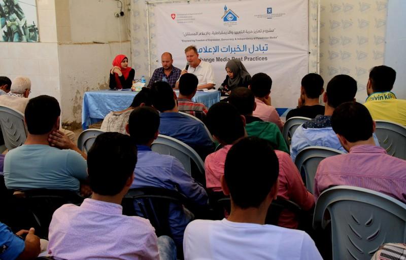 """""""بيت الصحافة"""" ينظم لقاءً حول ذوي الإعاقة بغزة"""
