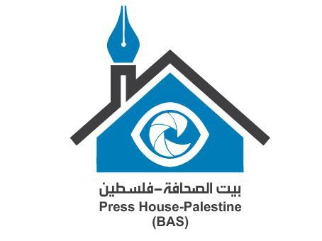 تقرير إخباري حول أنشطة بيت الصحافة - فلسطين خلال شهر أكتوبر