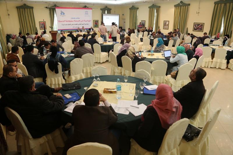"""اليونسكو وبيت الصحافة يعقدان مؤتمراً بعنوان """"حق المرأة في الحماية مسؤولية الجميع"""""""