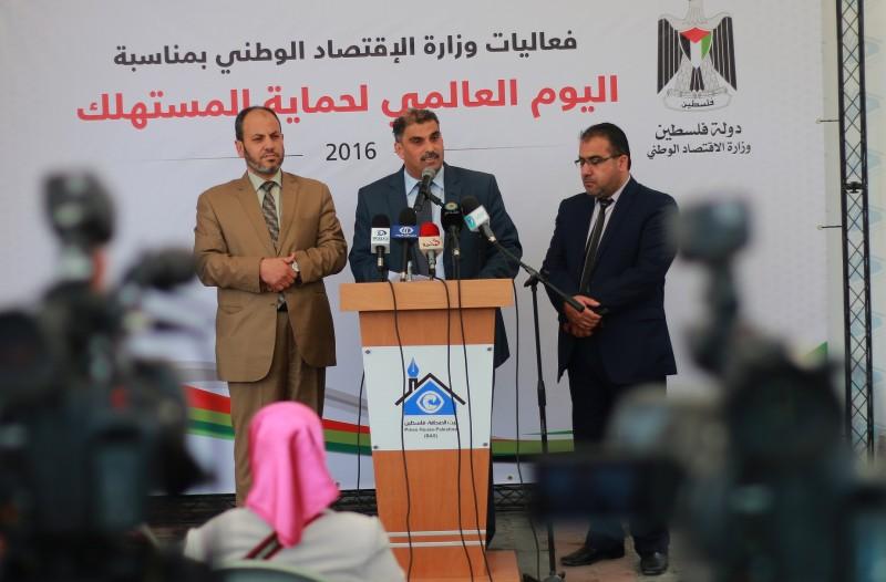 بيت الصحافة تستضيف مؤتمراً صحفيا لوزارة الاقتصاد