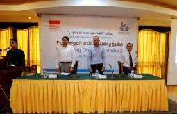 بيت الصحافة يعقد مؤتمراً بعنوان