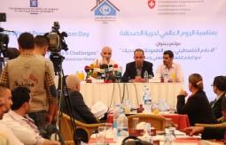 بيت الصحافة تعقد مؤتمراً بعنوان