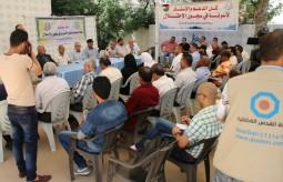 بيت الصحافة تستضيف لقاءً حول دعم الأسرى في السجون الاسرائيلية