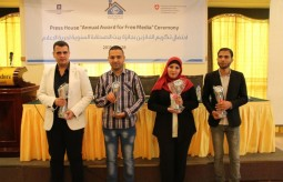 بيت الصحافة تكرم الفائزين بالجائزة السنوية لحرية الإعلام تزامنًا مع الذكرى الثانية لتأسيسها