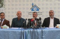 بيت الصحافة تستضيف مؤتمراً صحفيا للجنة الوطنية العليا المسؤولة عن المتابعة مع الجنائية الدولية