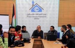 بيت الصحافة  تنظم لقاءً صحفياً مع مصور أسوشيتد برس خليل أبو حمرة
