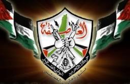بيت الصحافة يستقبل وفداً رسميا من حركة فتح بغزة