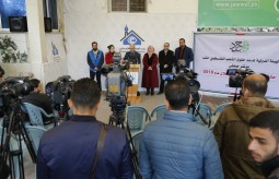 حشد تعقد مؤتمر صحفياً ببيت الصحافة حول حالة حقوق الإنسان في فلسطين خلال 2018