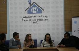 بيت الصحافة تنظم لقاء لتبادل الخبرات مع إعلاميات فرنسيات
