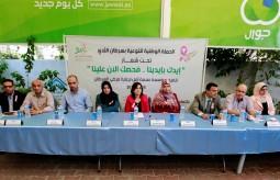 إطلاق الحملة الوطنية للتوعية بسرطان الثدي تحت شعار