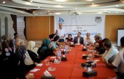 نقابة الصحفيين وبيت الصحاقة تنظمان لقاءً حوارياً حول قانون الجرائم الالكترونية