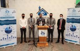 مؤتمر صحفي حول انتهاكات الحريات الإعلامية خلال العدوان الإسرائيلي على غزة