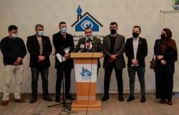 اللجنة التأسيسية لأهالي أطفال التوحد بغزة