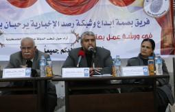 """بيت الصحافة تستضيف ورشة عمل بعنوان """"تداعيات شطب خانة الديانة من الهوية """""""