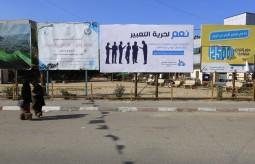 بيت الصحافة يطلق حملة إعلامية لتعزيز حرية التعبير في المجتمع الفلسطيني