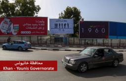 حملة إعلامية تحت عنوان نعم لحرية التعبير