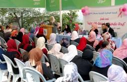 إطلاق الحملة الوطنية للتوعية بسرطان الثدي