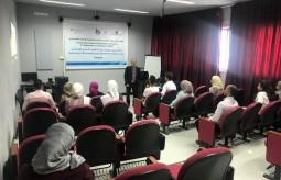 نظم بيت الصحافة بالتعاون مع مركز الإعلام في جامعة النجاح الوطنية في 9 مايو 2018 ورشة عمل حول القانون الدولي الإنساني استهدف 30 طالبا وطالبة