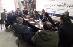 بيت الصحافة يشارك بالاجتماع الطارئ للمؤسسات والكتل الصحفية