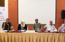 بيت الصحافة ينظم لقاء حواريا حول الرواية الفلسطينية في غزة