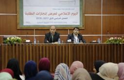 بلال جاد الله خلال ندوة علمية للكلية الجامعية للعلوم التطبيقية