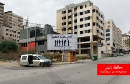 حملة إعلامية لتعزيز حرية التعبير في فلسطين