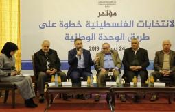 """بيت الصحافة يعقد مؤتمر """"الانتخابات الفلسطينية خطوة على طريق الوحدة الوطنية"""""""