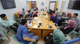 """بيت الصحافة بالشراكة مع مؤسسة REFORM ينظمان لقاءً حواريا بعنوان """"عمل المرأة بين النمطية والإبداع- تحديات وتوصيات"""""""