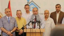 من بيت الصحافة: جامعة الإسراء تعلن موعد انطلاق فعاليات مؤتمرها الدولي الثاني