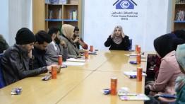 عيون فلسطينية يُنظم ورشة عمل حول دور المرأة في الإعلام ببيت الصحافة