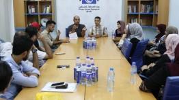 تجمع طلاب المنح التركية_فلسطين يعقد لقاءً في بيت الصحافة