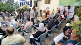لجنة العاملين بمراكز التأهيل في غزة تعقد مؤتمرا صحفيا في بيت الصحافة
