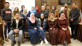 بيت الصحافة يختتم دورة تدريبية في التحرير الصحفي