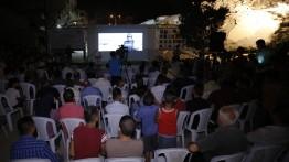 بيت الصحافة و شركة كونتينيو يعرضان فيلم العين الثالثة على أنقاض مركز المسحال الثقافي