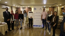 """بيت الصحافة ومركز الاعلام يعقدان ورشة عمل بعنوان """"حرية التعبير عن الرأي وخطاب الكراهية"""""""