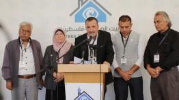 من بيت الصحافة: إعلان انطلاق الدورة الثالثة لمهرجان القدس السينمائي