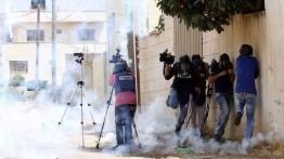 بيت الصحافة يصدر ورقة حقائق لشهر يناير لعام 2021 حول انتهاكات الحريات الإعلامية في فلسطين