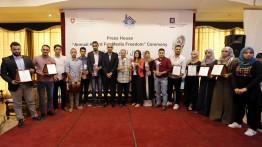 بيت الصحافة يكرم الفائزين بجائزته السنوية لحرية الاعلام لعام 2018 ويمنح جائزته التقديرية للكُتَّاب للكاتب هاني حبيب