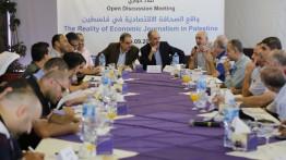 بيت الصحافة يعقد ندوة حوارية حول واقع الصحافة الاقتصادية بفلسطين