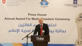 كلمة سفير سويسرا جوليان ثوني في حفل تكريم الفائزين بجائزة بيت الصحافة لحرية الاعلام 2019