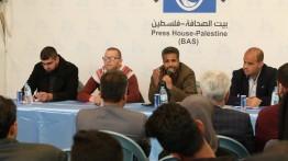 بيت الصحافة يستضيف لقاءً حوارياً حول انتخابات مجالس الطلبة بين الضرورة والتعطيل