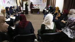 برعاية بيت الصحافة : مركز إبداع المعلم ينفذ مبادرة تحليل المنهاج الفلسطيني الجديد