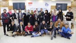 بيت الصحافة يختتم دورة إعداد المقارنات ضمن مشروع خطوة نحو تعليم أفضل