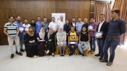 بيت الصحافة يختتم دورة تدريبية في 'الصحافة الاستقصائية الإذاعية'