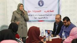 """من بيت الصحافة: اتحاد المرأة يطلق حملة """"قضايانا حق"""" بمناسبة يوم المرأة العالمي"""