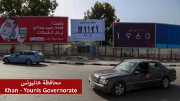 بيت الصحافة يُطلق حملة إعلامية تحت عنوان نعم لحرية التعبير